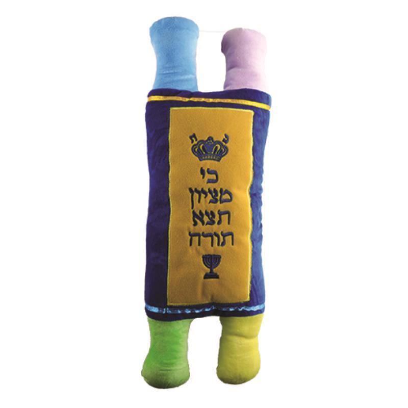 Cloth Torah Book- Crown 48 Cm