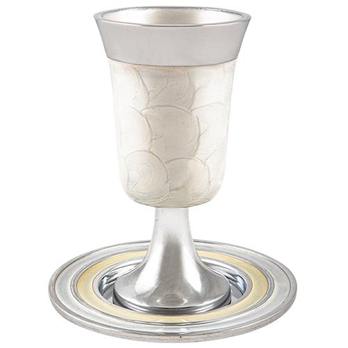An Elegant Aluminium Kiddush Cup 15 Cm With Saucer-  White