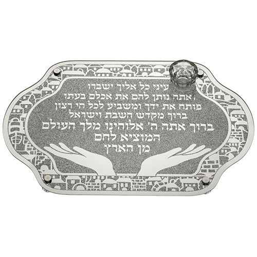 Elegant Glass Challah Tray With Saltie  7x45x30 Cm