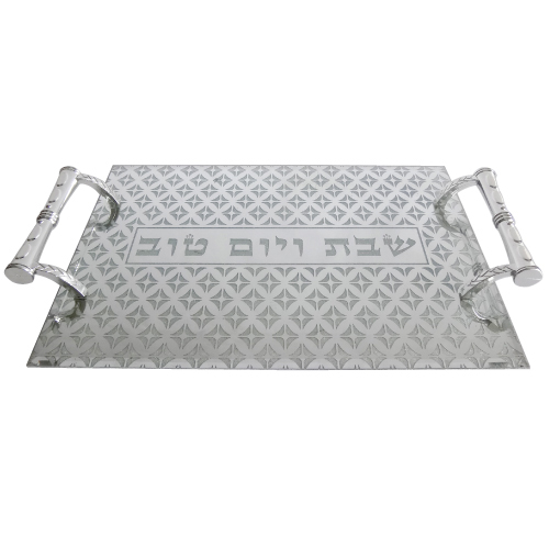 "Glass Challah Tray With Handles 3x36x25 Cm - Silver Diamonds - ""shabbat & Holiday"""