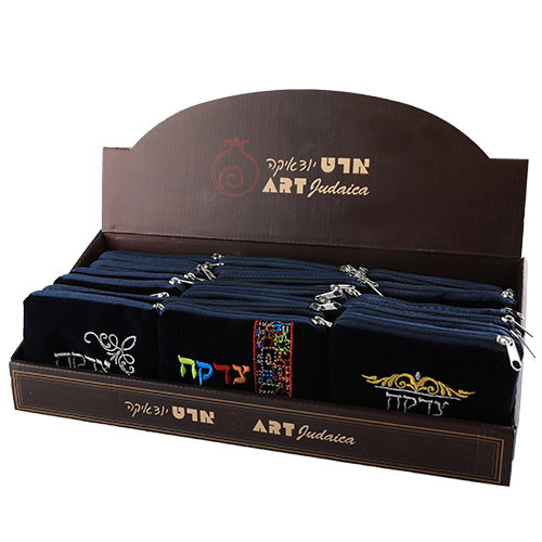 Full Display Of 24 Assorted Velvet Tzedakah Bags- Dark Blue - 3 Designs