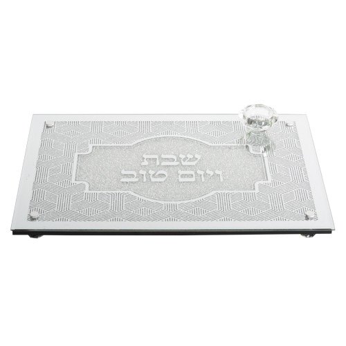 "Glass Challah Tray With Legs And Salt Cellar ""stones"" 7x45x30 Cm"