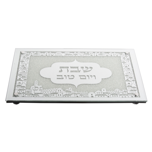 "Glass Challah Tray With Legs ""stones"" ""jerusalem"" Themed Plaque 3x45x30 Cm"