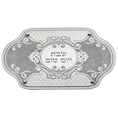 Elegant Glass Challah Tray 3x45x30 Cm