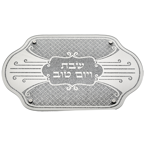 Glass Challah Tray 45*30 Cm