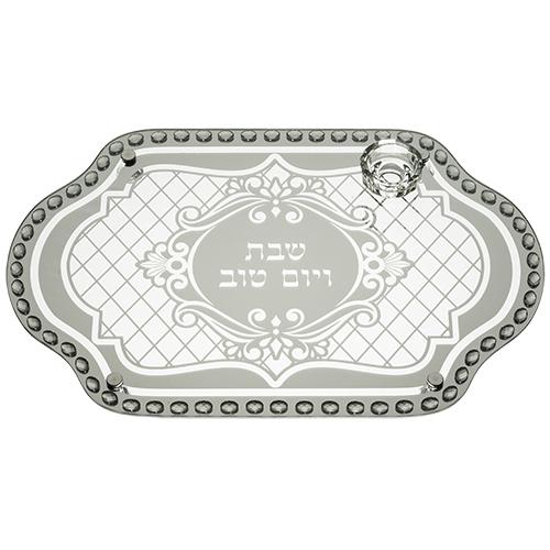 Elegant Glass Challah Tray With Saltie Laid With Stones 7x45x30 Cm