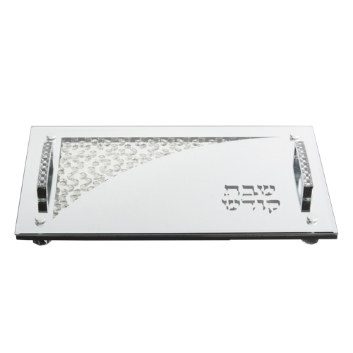 "Glass Challah Tray With Legs & Handles  ""stones"" 6x40x25 Cm"