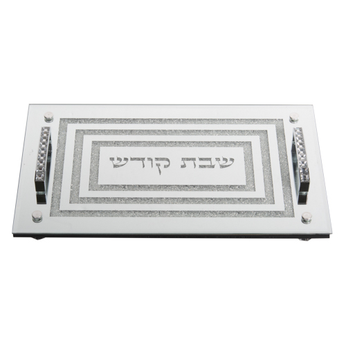 Glass Challah Tray With Legs 45*30cm