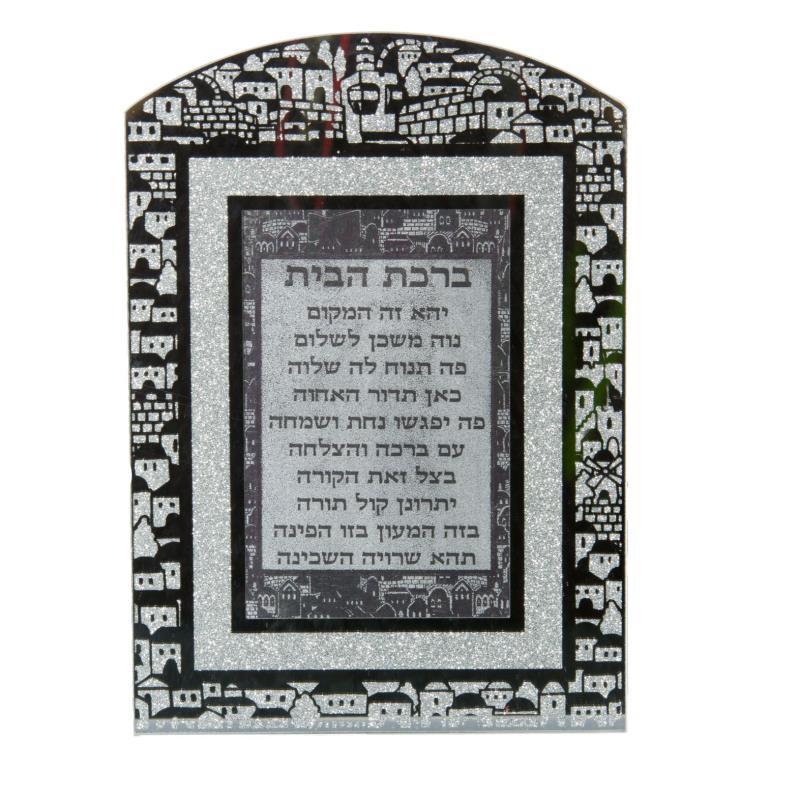 "Glass Miror Glitter Hebrew Home Blessing- Rainbow Shaped Frame 24x17 Cm - ""jerusalem"""