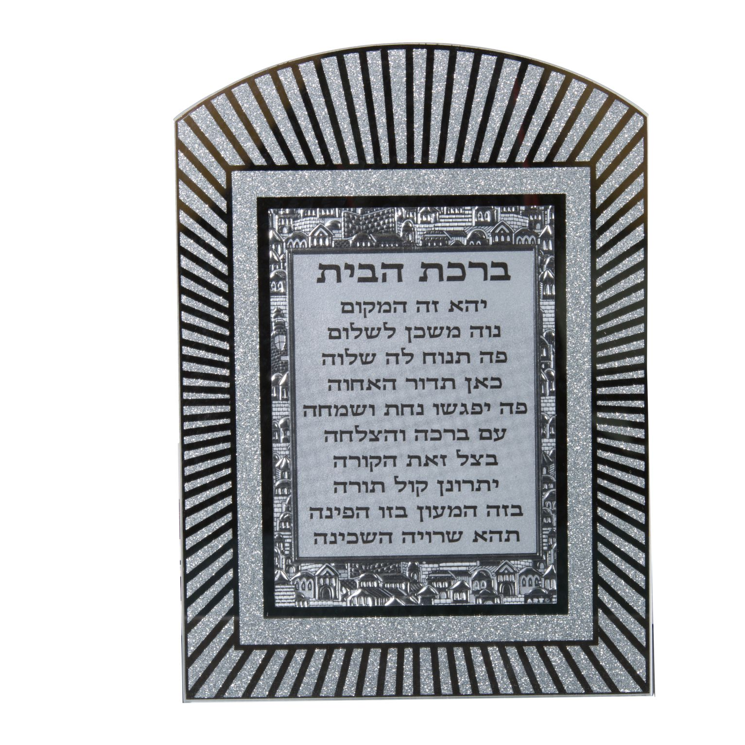 "Glass Miror Glitter Hebrew Home Blessing  - Rainbow Shaped Frame 28x20 Cm-  ""lines"""