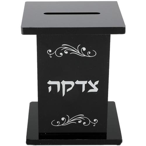 A Square Perspex Tzedakah Box With Silver Print 14x11x9 Cm- Black
