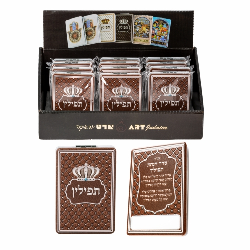Mirror For Tefilin 9*6 Cm- Assorted Display 12 Pcs- Brown