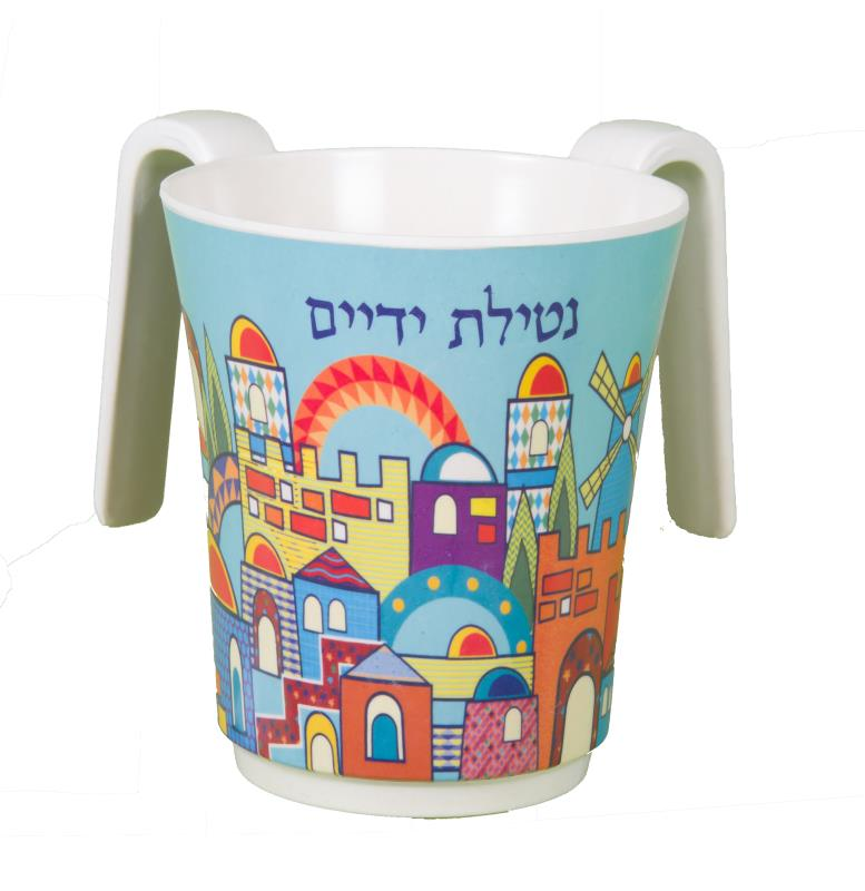 "Melamine Printed Washing Cup - ""jerusalem"" In Light Blue Background 14 Cm"