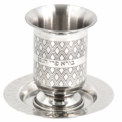 Elegant Stainless Steel Engraved Kiddush Cup 10 Cm