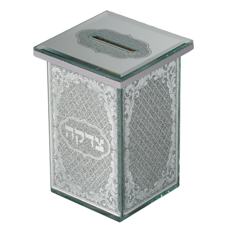Glass Miror Glitter Tzedakah Box With Silicon Legs 12.5 Cm- Ornaments