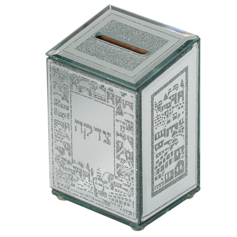 "Glass Mirror Glitter Tzedakah Box With Silicon Legs 12 Cm- ""jerusalem"""