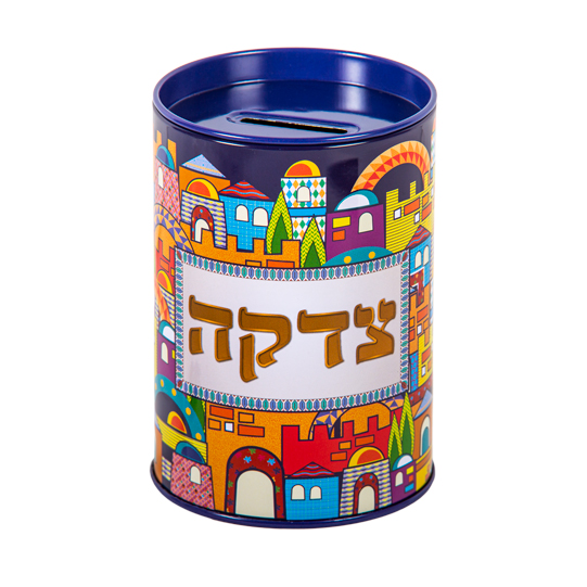 "Metal Tzedakah Box 11cm- Purple - ""jerusalem"" Motif"
