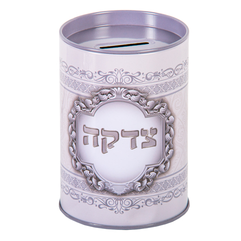 Metal Tzedakah Box 11 Cm- Ornaments