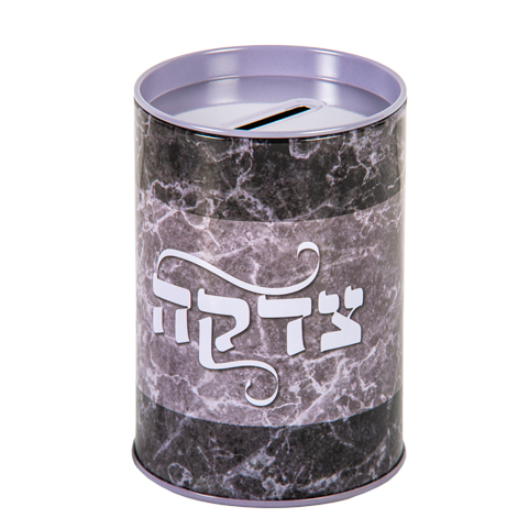 Metal Tzedakah Box 11 Cm- Marble Color