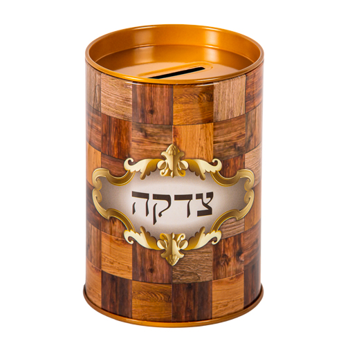 Metal Tzedakah Box 11 Cm- Wood Color