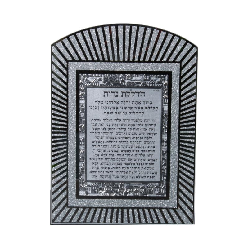 "Glass Miror Glitter Candle Lighting Blessing - Rainbow Shaped Frame 28x20 Cm- ""lines"""