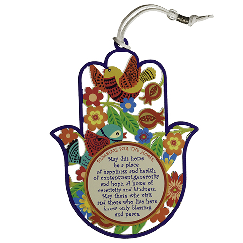 "Multicolor Hamsa  English Home Blessing  ""birds And Flowers"" 17 Cm"