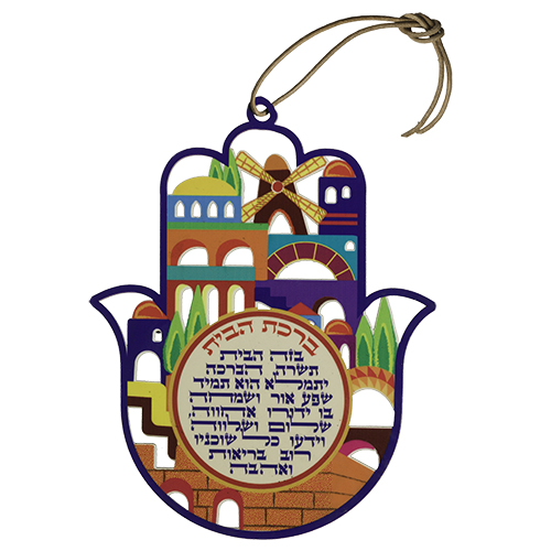"Multicolor Hamsa Hebrew Home Blessing  ""jerusalem"" 17 Cm"