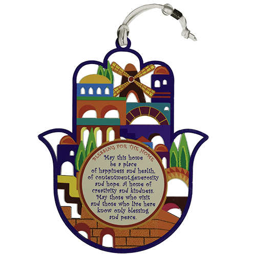 "Multicolor Hamsa English Home Blessing  ""jerusalem"" 17 Cm"