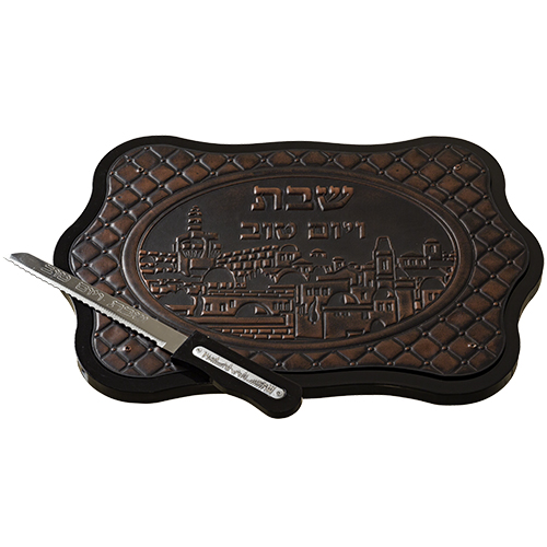 "An Elegant Mahagony Challah Tray 30x44 Cm With Faux Leather & Knife ""jerusalem-shabbat And Holidays"""