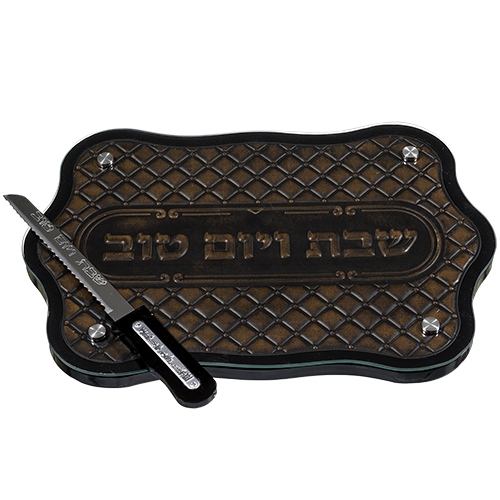 "An Elegant Mahagony Challah Tray 30x44 Cm With Faux Leather & Knife ""shabbat And Holidays"""
