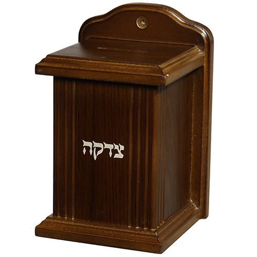 Dark Brown Tzedakah Box 27*15 cm