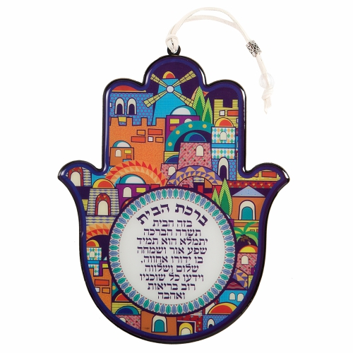 Epoxy Hamsa Hebrew Home Blessing 19x15 Cm - Jerusalem Motif