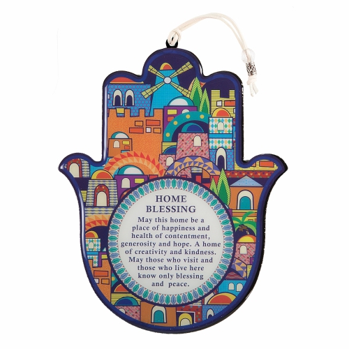 Epoxy Hamsa  English Home Blessing 19x15 Cm - Jerusalem Motif