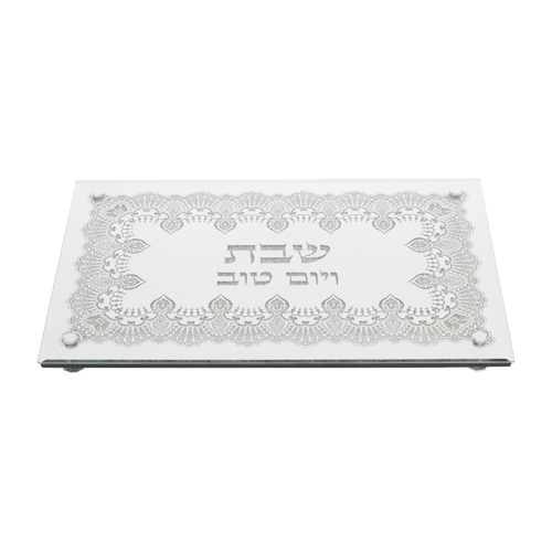 "Glass Challah Tray With Legs ""stones""  3x45x30 Cm"