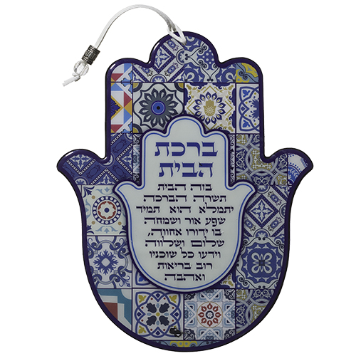Hamsa With Epoxy 24 Cm- Colorful Hebrew Home Blessing