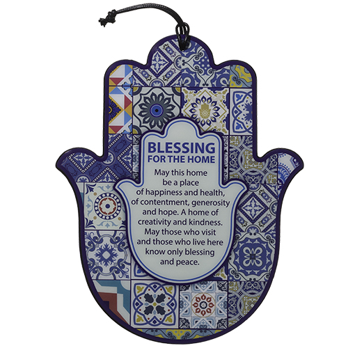 Hamsa With Epoxy 24 Cm- Colorful English Home Blessing