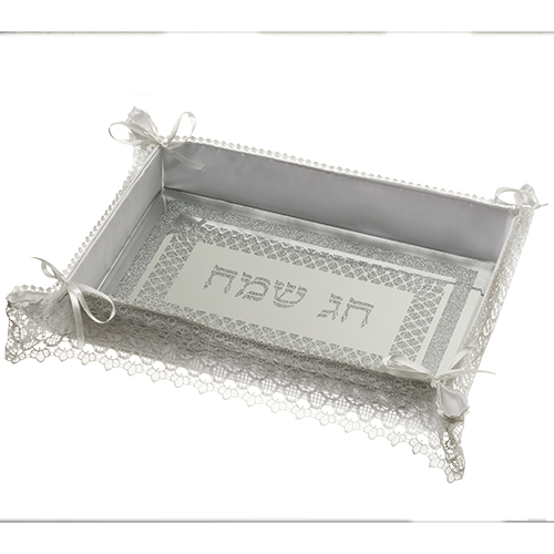 "Glitter Glass Challah Tray 40 Cm ""happy Holiday""- Squre Design"
