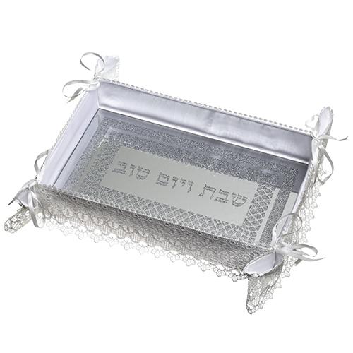 "Glitter Glass Challah Tray 40 Cm ""shabbat & Holiday""- Squre Design"
