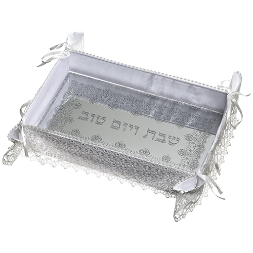 "Glitter Glass Challah Tray 40 Cm ""shabbat & Holiday""- Lace Design"
