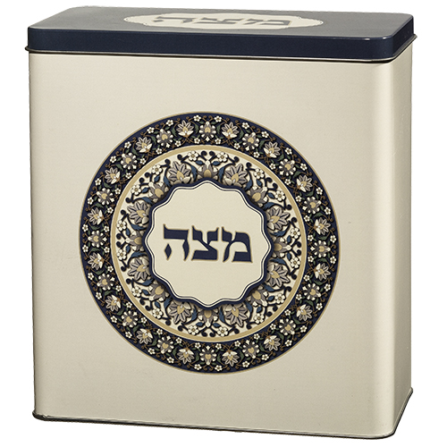 Tin Matzah Box 20.5*19 Cm- Dark Blue