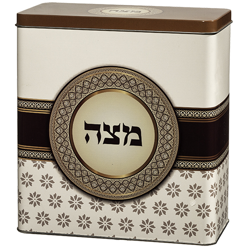 Tin Matzah Box 20.5*19 Cm- Oval Brown