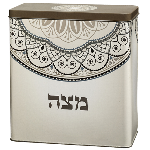 Tin Matzah Box 20.5*19 Cm- Brown