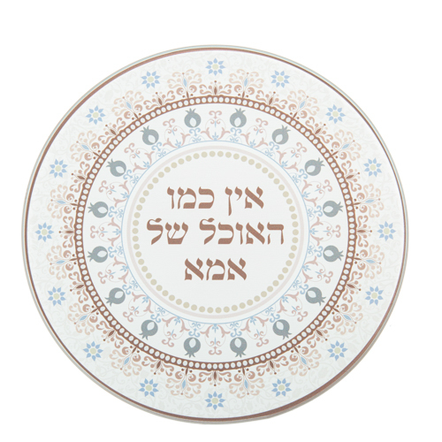 "Glass Oval Trivet 19 Cm- ""there's Nothing Like Mom's Food"""