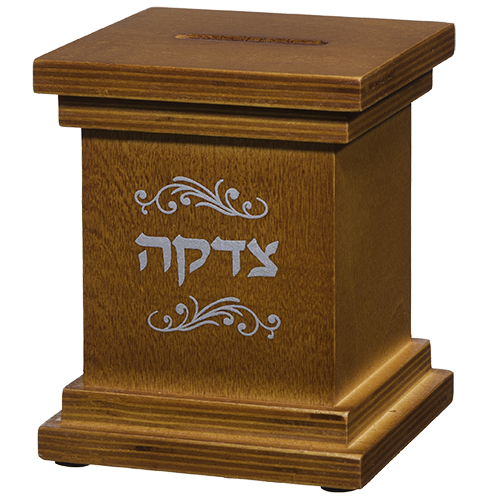 Wooden Square Tzedakah Box For Hanging 11 Cm - Brown