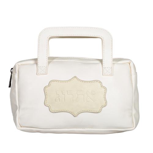 P.u. Fabric Etrog Box 24*14 Cm- White