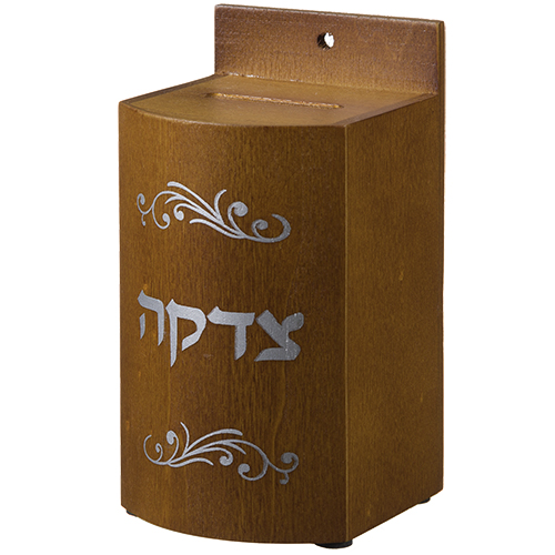 Wooden Tzedakah Box Rounded Fa?ade For Hanging 13 Cm - Brown