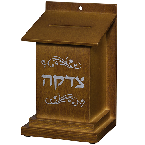 Wooden Square Tzedakah Box For Hanging 17 Cm - Brown
