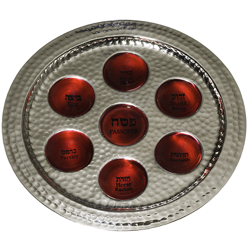 Hammered Aluminum With Enamel Passover Plate 36 Cm- Dark Red