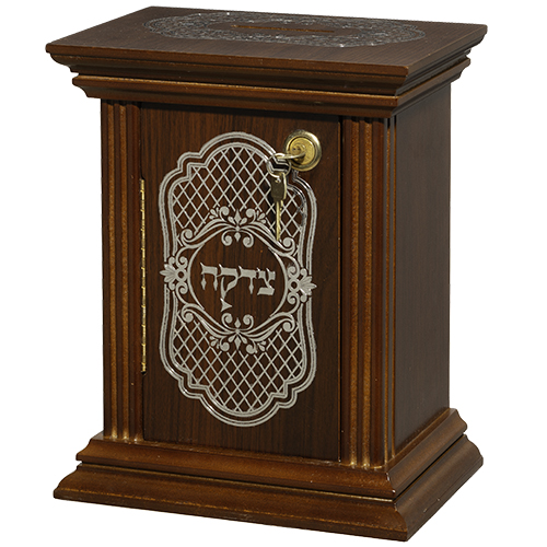 Brown Wood Tzedakah Box With Lock 27.5 Cm
