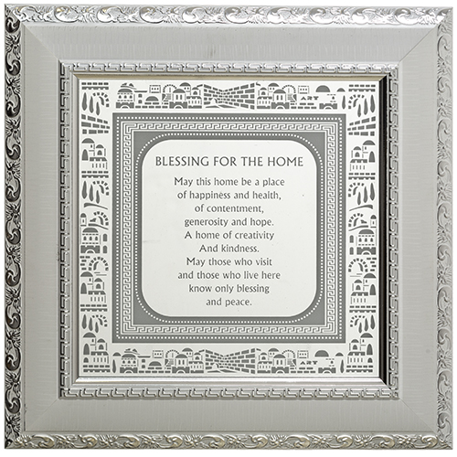 Framed English Home Blessing 40*40 Cm- White